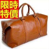 真皮旅行袋-實用可肩背商務大容量男手提包3色59c47[巴黎精品]