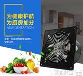 排氣扇 窗式排氣扇廚房換氣扇8寸排風扇油煙抽風機靜音通風扇200 BBJH