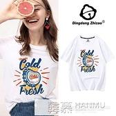 白色t恤女純棉短袖ins2021年新款夏季設計感小眾潮牌韓版寬鬆半袖 夏季新品
