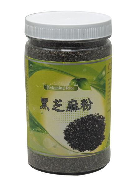 黑芝麻粉 ( 600 g ) 【 珍穀王 】《 純天然 營養珍穀 》! !