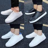 小白鞋男鞋夏季透氣韓版潮流白色運動休閒鞋平底學生板鞋 韓慕精品