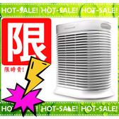 《現貨快閃限時賣!!》Honeywell HPA-200APTW / HPA200APTW 空氣清淨機 (8-16坪)