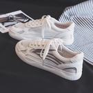小白鞋女夏季透氣2021夏款新款網鞋網面平底鞋子百搭單鞋運動潮鞋 米娜小鋪