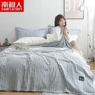 毛毯床單珊瑚絨毯子午睡毯沙發毯蓋毯單人鋪床夏季薄款空調毯 百分百