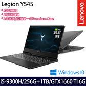 【Lenovo】 Y545 81Q6000MTW 15.6吋i5-9300H四核雙碟GTX1660Ti 6G獨顯電競筆電