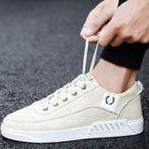 帆布鞋男夏季韓版大碼板鞋休閒帆布鞋45男士透氣亞麻布鞋46 概念3C旗艦店