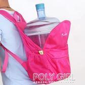 後背包 新款輕便大容量超輕防水旅遊可折疊戶外雙肩包休閒旅行背包男女 poly girl
