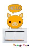 壁貼【橘果設計】動物系列夜光開關貼 DIY組合壁貼 牆貼 壁紙 壁貼 室內設計 裝潢
