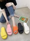 糖果拖鞋女ins潮流韓版室外個性夏外穿魔術貼厚底面包涼鞋潮-Ifashion