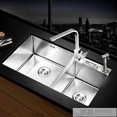 不銹鋼洗菜盆雙槽加厚手工水槽304廚房一體洗碗池洗碗槽水池家用  母親節特惠 YTL