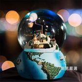一件免運-音樂盒發光音樂盒八音盒水晶球浪漫生日情人節禮物女生飄雪旋轉環游世界