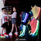 兒童發光鞋男童運動板鞋亮燈鞋USB充電翅膀led女童閃光七彩夜光鞋 樂芙美鞋