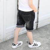 短褲子夏季五分褲薄款兒童牛仔褲 E家人