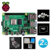【全配超值套餐】Raspberry Pi 4 B版 2G