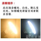 85WLED柔光攝影燈泡迷你小型簡易拍攝台影棚拍照燈補光器材 小時光生活館