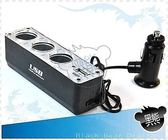 黑熊館汽車重型機車 三孔車用電源擴充座行車紀錄器GPS MP4 MP3 三孔點菸器
