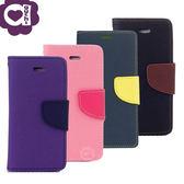 ASUS ZenFone Live ZB501KL 馬卡龍雙色系列 側掀支架式手機皮套 磁吸扣帶 紫粉藍黑棕多色可選
