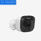 【IP網路】Panasonic DECT雲端監控系統--室外攝影機(KX-HNC600)