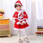 圣誕節兒童服裝男女童裝扮表演服幼兒園衣服圣誕節演出服圣誕老人 晴川生活馆