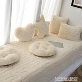 臥室榻榻米陽台墊套網紅窗台飄窗墊毯毛絨裝飾訂製可機洗歐式加厚 優樂美