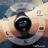 智慧手錶男女學生韓版潮流時尚多功能運動計步超薄防水手環電子錶 小確幸
