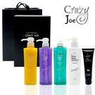 Crazy Joe 超值禮盒組 控油洗髮精 保濕洗髮精 身體乳 護髮素 髮膜 送禮 禮物 現貨