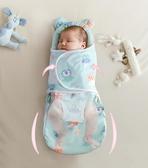 初生嬰兒襁褓防驚跳包被睡袋抱被