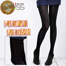 Amiss【A125-1】亮彩銀蔥褲襪(加厚款)