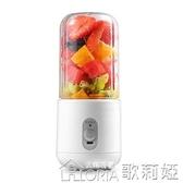 帝摩斯家用水果便攜式榨汁機小型電動迷你網紅款學生充電式榨汁杯