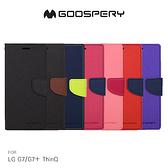 摩比小兔~【GOOSPERY】LG G7/G7+ ThinQ FANCY 雙色皮套 手機殼 保護殼