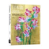 日本膠彩畫技法