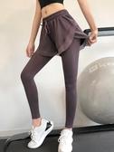 假兩件褲子 瑜伽褲女高腰提臀彈力緊身跑步訓練外穿假兩件運動褲秋冬款健身褲 童趣屋