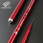 釣魚竿臺釣竿28調碳素超輕超硬鯉魚桿手桿