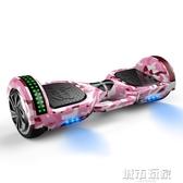 平衡車 雷龍兩輪平衡車兒童成人雙輪智慧電動漂移代步車小孩體感車扭扭車MKS下標免運