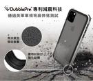 Solide VENUS 保護殼 iPhone11維納斯 手機殼 軍規防撞背蓋 防摔殼 保護殼 皮套 強