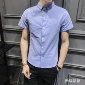 2020夏季短袖襯衫男學生韓版青少年學生五分袖寸衫棉麻中袖襯衣 FX5233 【夢幻家居】