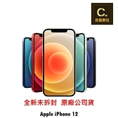APPLE iPhone 12 64G 64GB空機 板橋實體門市 【吉盈數位商城】歡迎詢問免卡分期