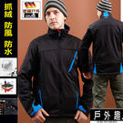 軟殼外套-男禦寒防水防風外套彈性軟殼衣內...