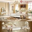 [紅蘋果傢俱]美式歐式 1808#床(1803#床頭櫃1801#妝台/凳)套組 床架 實木床 臥室