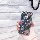 iPhone手機殼 可掛繩 中性夏日清爽芭蕉葉 矽膠軟殼 蘋果iPhone7/iPhone6 手機殼