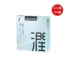 【6/28前加碼送清純3入】Okamoto岡本衛生套-CITY極潤型3入 x 4盒(含凹盒/效期2022)
