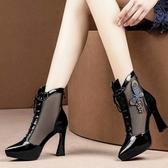 高跟鞋女粗跟春秋新款時尚涼靴網紗漆皮鞋子水鉆網面包頭涼鞋 韓國時尚週