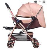 嬰兒推車輕便攜高景觀可坐躺折疊