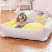 寵物窩寵物屋寵物床寵物墊狗窩可拆洗冬季貓窩四季泰迪小型 nm10287【甜心小妮童裝】