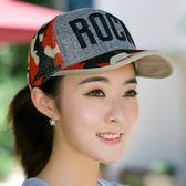 鴨舌帽 棒球帽子女夏天鴨舌帽網帽透氣迷彩太陽帽防曬韓版男士遮陽帽涼帽