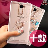 SONY XZ2 XA2 XA1 Plus XZ1 XZ Premium Ultra 閃亮奢華多圖 水鑽殼 手機殼 透明殼 保護殼