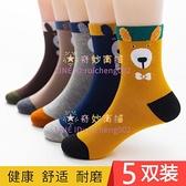 秋冬兒童襪子男童女童中筒襪小孩襪男孩春秋童襪【奇妙商舖】