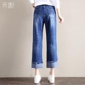 闊腿牛仔褲女破洞正韓高腰寬鬆九分顯瘦直筒