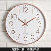 現代簡約個性創意時鐘掛鐘客廳錶臥室鐘錶靜音大氣圓形家用石英鐘