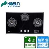 【豪山】SB 3200 歐化玻璃檯面爐黑色玻璃天然瓦斯